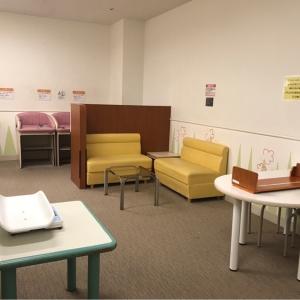イオン金沢シーサイド店(3F)の授乳室・オムツ替え台情報 画像5