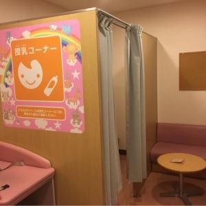 新横浜プリンスぺぺ(3F)の授乳室・オムツ替え台情報 画像1