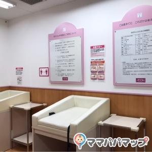 イオンせんげん台店(3F)の授乳室・オムツ替え台情報 画像13