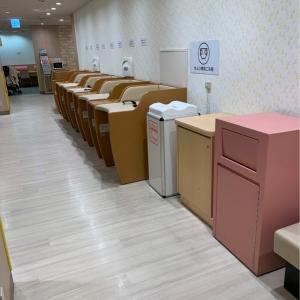 近鉄百貨店上本町店(7階)の授乳室・オムツ替え台情報 画像9