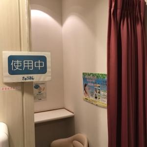 きゅりあん(3F)の授乳室・オムツ替え台情報 画像4