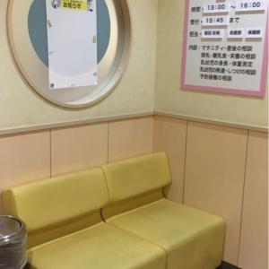 アリオ橋本(2F レストラン街の横)の授乳室・オムツ替え台情報 画像1