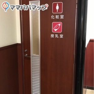 フレスタ 上天満店(1F)の授乳室・オムツ替え台情報 画像4