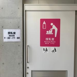 センターは24時間開放されてますが、授乳室は9:00〜17:00の様です。授乳室はこの個室1つで、ドアには鍵がついています。