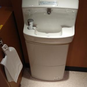手洗いあり