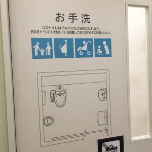 イオンモール名取(3F 赤ちゃん休憩室)の授乳室・オムツ替え台情報 画像6