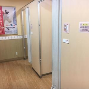 トイザらス  昭島店の授乳室・オムツ替え台情報 画像2