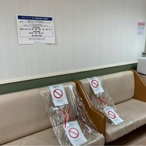 コロナの影響で、椅子は間引き