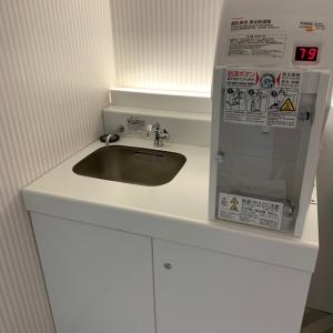 グッドネイチャーステーション(3F)の授乳室・オムツ替え台情報 画像2