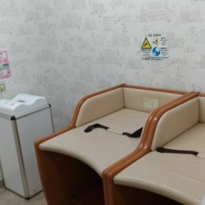 宮島サービスエリア 下り(1F)の授乳室・オムツ替え台情報 画像5