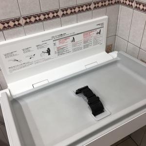 meets.園田阪急プラザ店(2F)のオムツ替え台情報 画像1