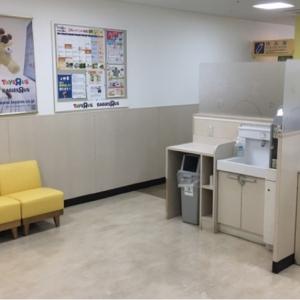 トイザらス・ベビーザらス  名取りんくうタウン(1F)の授乳室・オムツ替え台情報 画像4