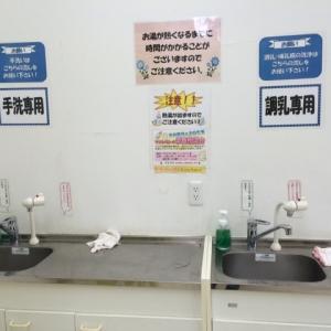 ミエルかわぐち(1F)の授乳室・オムツ替え台情報 画像3