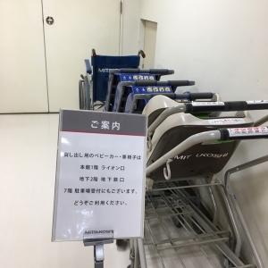 札幌三越(10階)の授乳室・オムツ替え台情報 画像9
