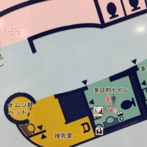 小田急電鉄 新宿駅 西口改札構内(B1)の授乳室・オムツ替え台情報 画像5