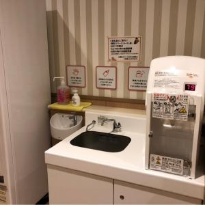 三井アウトレットパーク入間 2階ナイキ横(2F)の授乳室・オムツ替え台情報 画像6