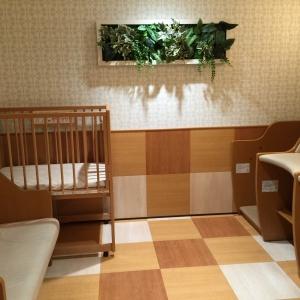 ルミネ横浜(5階 ベビー休憩室)の授乳室・オムツ替え台情報 画像2