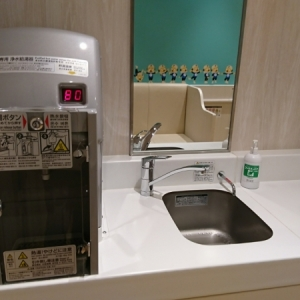 羽田空港国際線ターミナル(4F)の授乳室・オムツ替え台情報 画像10
