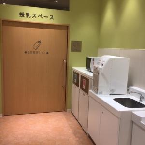 港北東急ショッピングセンター(A館6階ベビー休憩室)の授乳室・オムツ替え台情報 画像8