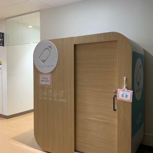 ハレノテラス 2階(2F)の授乳室・オムツ替え台情報 画像4