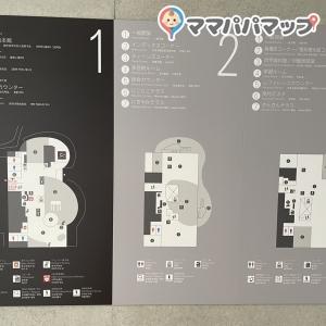 板橋区中央図書館(1F)の授乳室・オムツ替え台情報 画像6