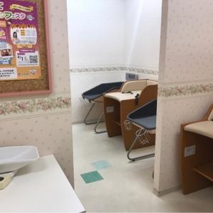アルプラザ宇治東(2F)の授乳室・オムツ替え台情報 画像1