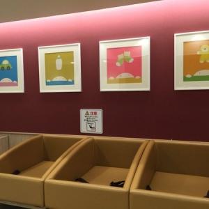 イオンモール和歌山(2 階 INGNI/B.L.U.E 通路奥)の授乳室・オムツ替え台情報 画像1