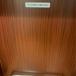 明治記念館(1F)の授乳室・オムツ替え台情報 画像6
