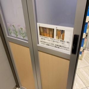 1F鍵付きの授乳室があります