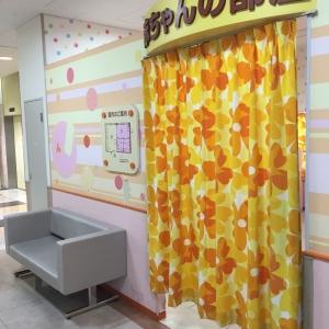 ゆめタウン高松(2階)の授乳室・オムツ替え台情報 画像7