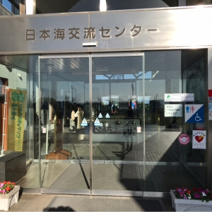 日本海交流センターという建物の中の女子トイレです
