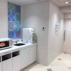 日本橋三越本館(7F)の授乳室・オムツ替え台情報 画像1