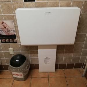 多目的トイレと女子トイレにおむつ交換台がありました。女子トイレ側の台には予備のトイレットペーパーがいくつか置いてありました。どかさないと台が使用出来ない…使用するのをためらってしまったので多目的トイレを使用しました。