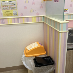 イオン穂波ショッピングセンター(2F)の授乳室・オムツ替え台情報 画像6