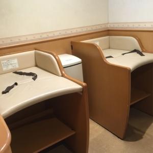 ディスカバリーミュージアムの授乳室・オムツ替え台情報 画像6