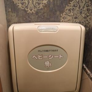 女子トイレ内