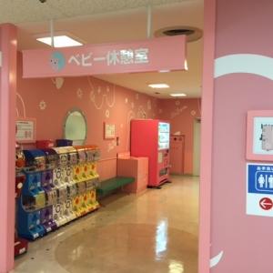 そごう徳島店(7階 ベビー休憩室)の授乳室・オムツ替え台情報 画像4