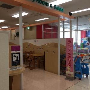 イオン福岡東 ショッピングセンター(2F)の授乳室・オムツ替え台情報 画像8