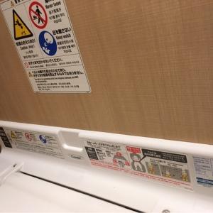ガスト秋葉原駅前店(4F)のオムツ替え台情報 画像1