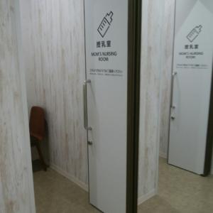 島忠 ・ホームズ 所沢店(1F)の授乳室・オムツ替え台情報 画像4