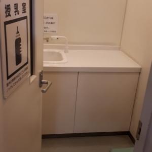 東急ハンズ 池袋店(5F)の授乳室・オムツ替え台情報 画像7
