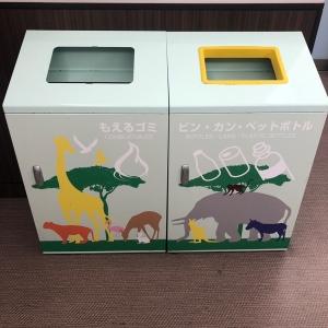 ゴミ箱もあります。これありがたい!