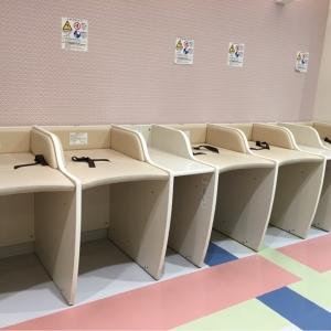 ららぽーと和泉(3F フードコート)の授乳室・オムツ替え台情報 画像9