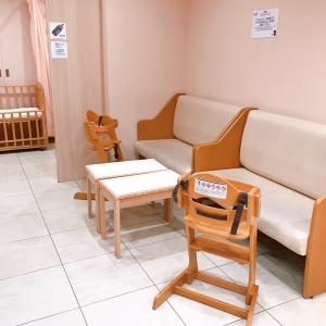 札幌パルコ(6F)の授乳室・オムツ替え台情報 画像2
