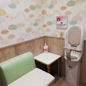 ダイエー瀬田店・イオンフードスタイル(1F)の授乳室・オムツ替え台情報 画像2