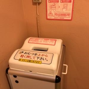 東京ドイツ村の授乳室・オムツ替え台情報 画像1