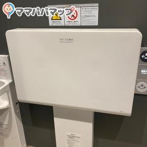 片瀬江ノ島駅(1F)のオムツ替え台情報 画像2