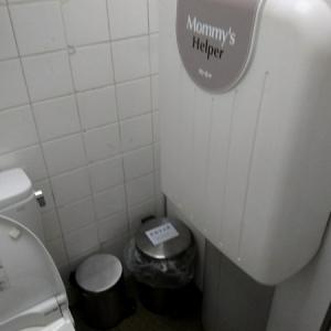 個室トイレ内にあります。