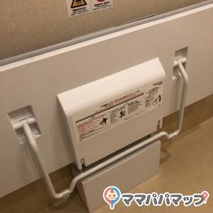 多目的トイレのオムツ交換台