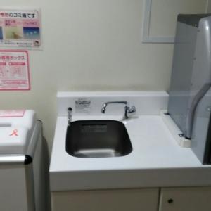 スーパービバホーム 寝屋川店(1F)の授乳室・オムツ替え台情報 画像1